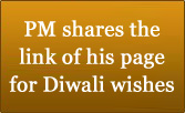 PM shares the link of his page for Diwali wishes