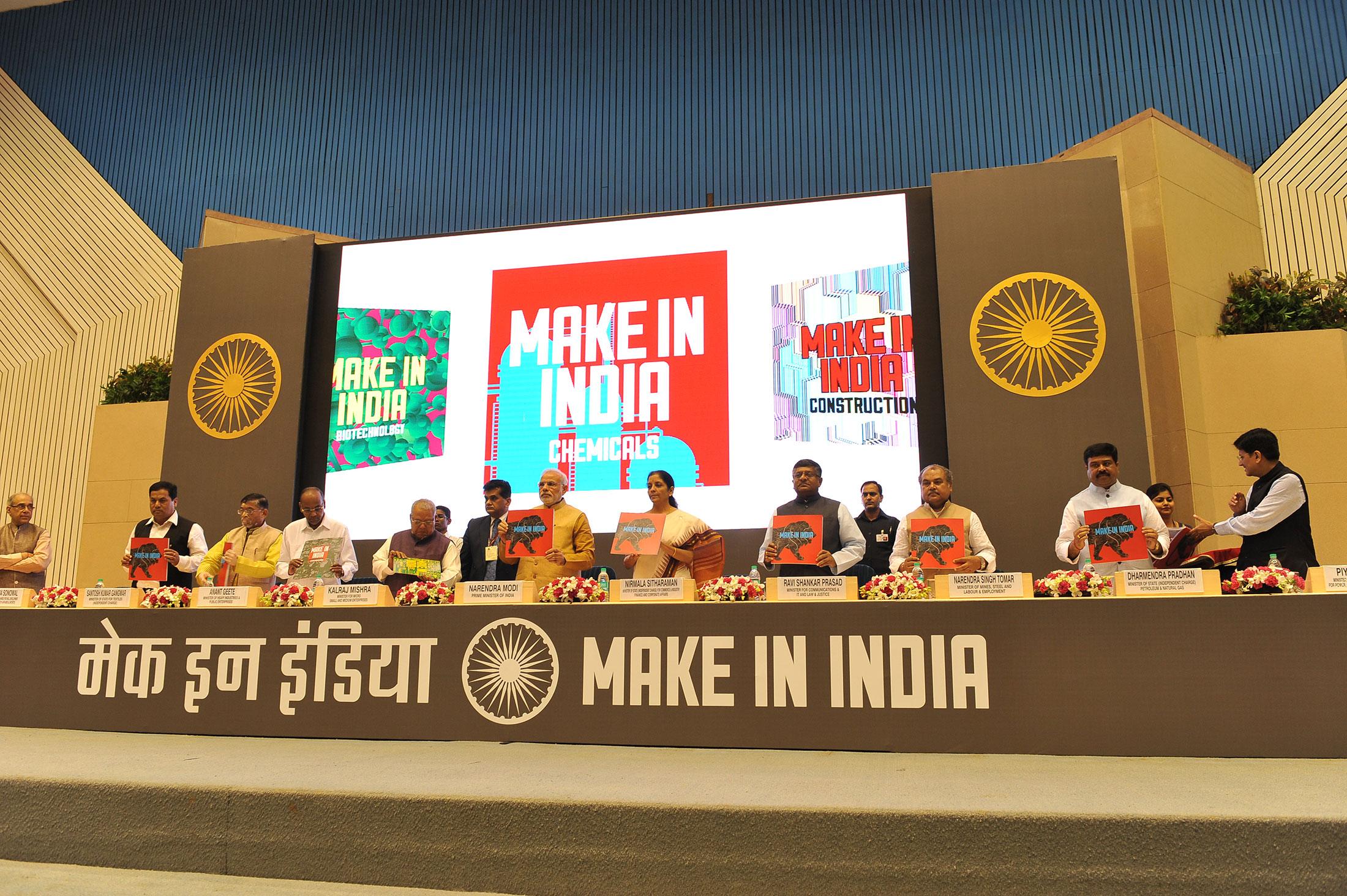 Make in India (3)