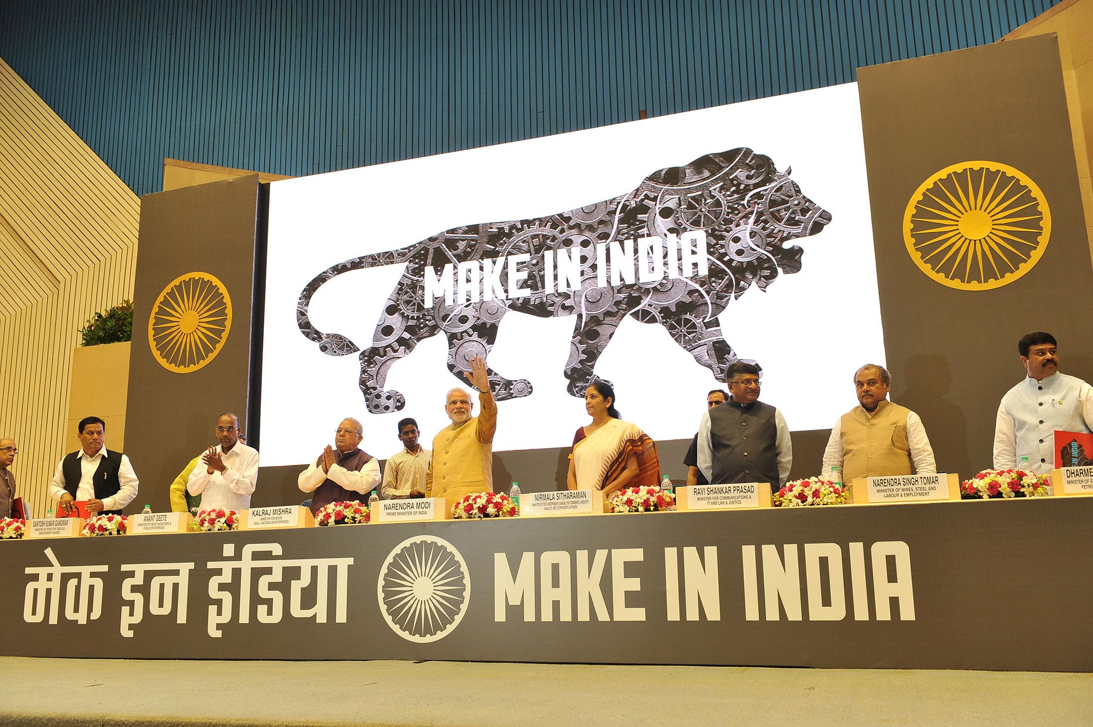 Make in India (4)