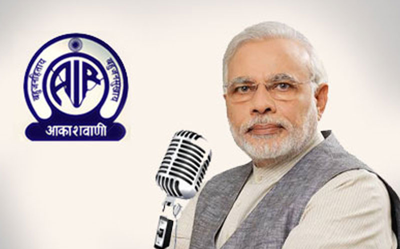 PM's 'Mann Ki Baat' Programme on All India Radio on 30 October 2016