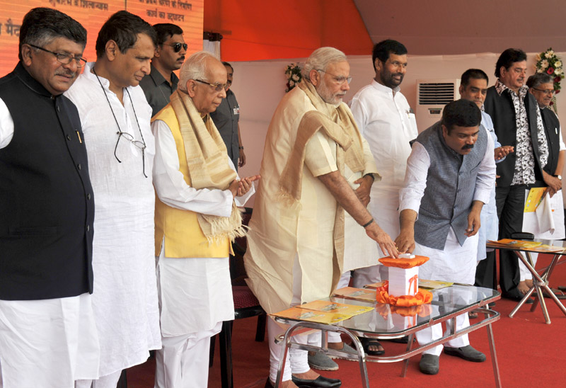 PM launches various development projects in Patna | Prime