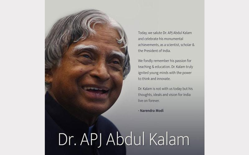 apj abdul kalam speech in tamil pdf download