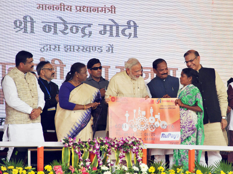 Pm In Jharkhand Prime Minister Of India