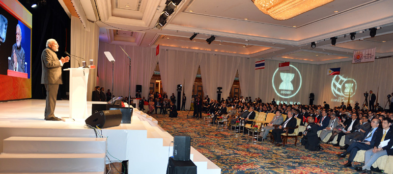 Text of PM's address at ASEAN Business and Investment Summit