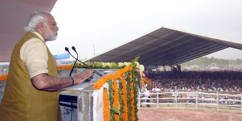 The Prime Minister, Shri Narendra Modi addressing at the closing ceremony of Centenary Celebrations of the Patna High Court, in Bihar on March 12, 2016.