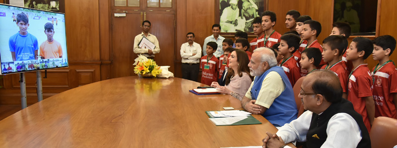 PM's address on the launch of Reliance Foundation Youth Sports, via video conferencing
