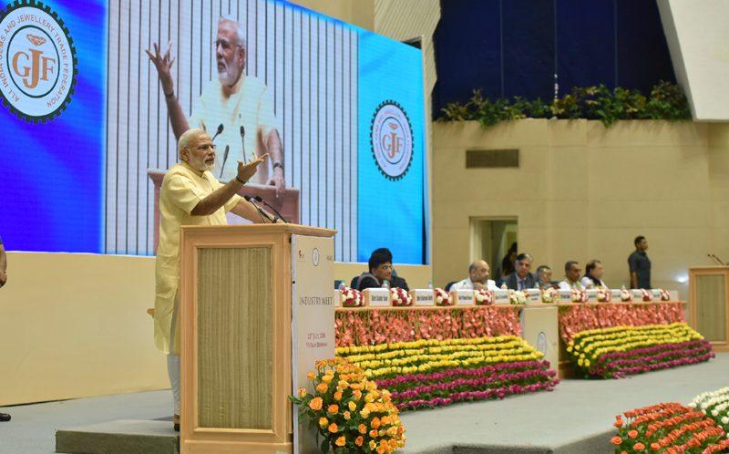 अखिल भारतीय रत्न एवं आभूषण व्यापर संघ द्वारा आयोजित सम्मान समारोह में प्रधानमंत्री का संबोधन