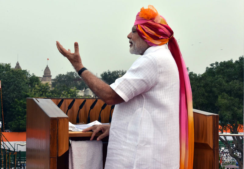 PM's address to the Nation from the ramparts of the Red Fort on 70th Independence Day