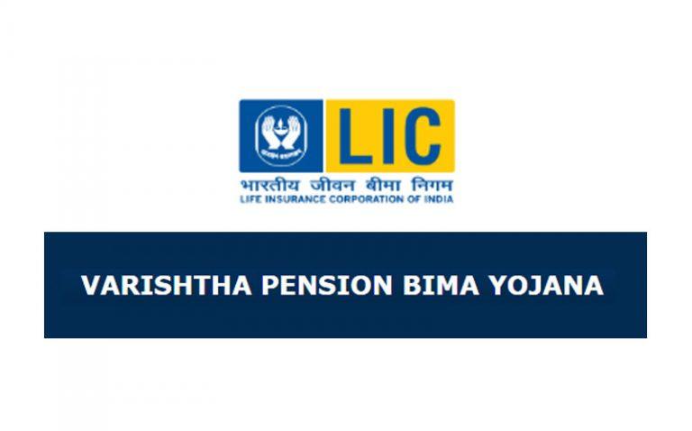 cabinet_pension_bima