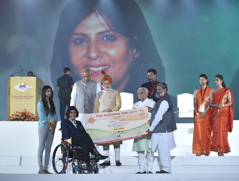 PM's address at Opening Ceremony of Haryana Swarna Jayanti Celebrations