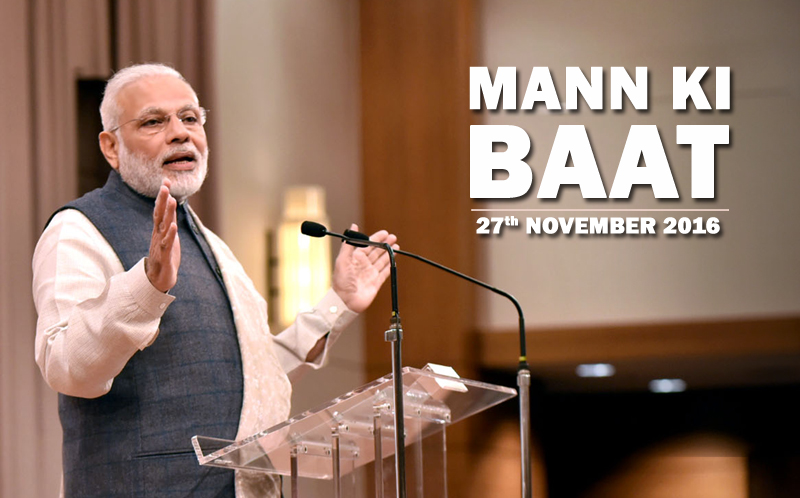 English rendering of PM's 'Mann Ki Baat' address on All India Radio