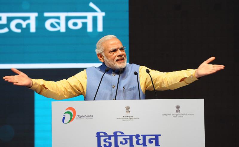 तालकाटोरा स्टेडियम, नई दिल्ली में आयोजित डिजिधन मेला में प्रधानमंत्री का संबोधन