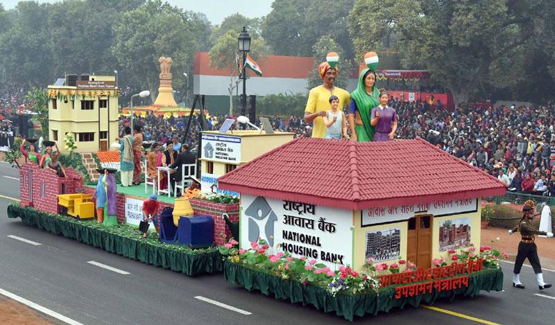 नई दिल्ली में 68वां गणतंत्र दिवस समारोह