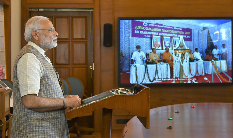 PM's inaugural address at the Sri Ramakrishna Vachanamrita Satram, Tiruvalla, Kerala