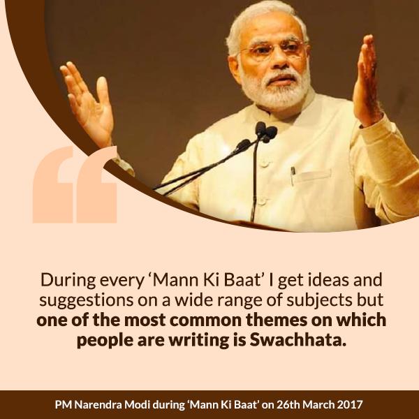 PM Narendra Modi during 'Mann Ki Baat'