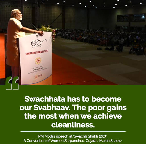 PM at 'Swachh Shakti 2017' A Convention of Women Sarpanches, Gujarat