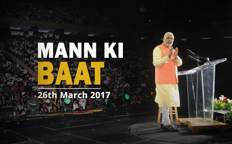 PM's 'Mann ki Baat' programme on All India Radio