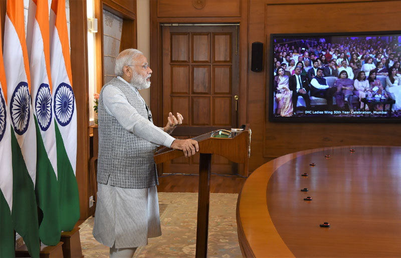 PM's address on 50th year celebrations of IMC Ladies Wing in Mumbai via Video Conferencing
