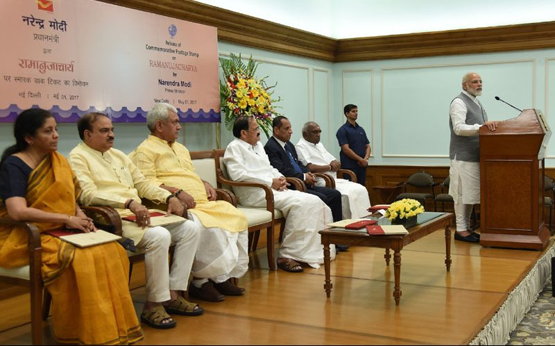 PM's address at the release of Commemorative Stamp on 1000th Birth Anniversary of Sri Ramanujacharya