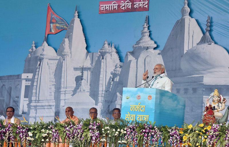 PM addresses concluding ceremony of Narmada Sewa Yatra in Madhya Pradesh