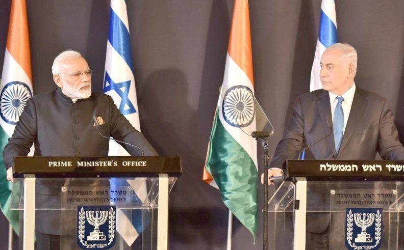 इस्त्रायल दौऱ्यादरम्यान पंतप्रधान नरेंद्र मोदी यांनी केलेले निवेदन (5, जुलै 2017)