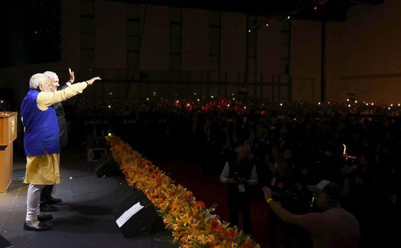इस्रायलमधील भारतीय समुदायासमोर पंतप्रधान मोदी यांचे भाषण