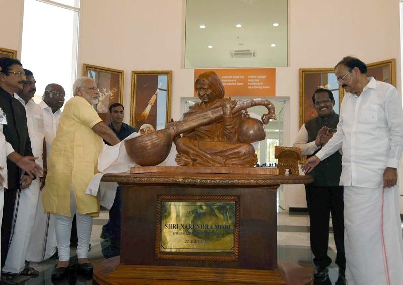 प्रधानमंत्री रामेश्वरम में