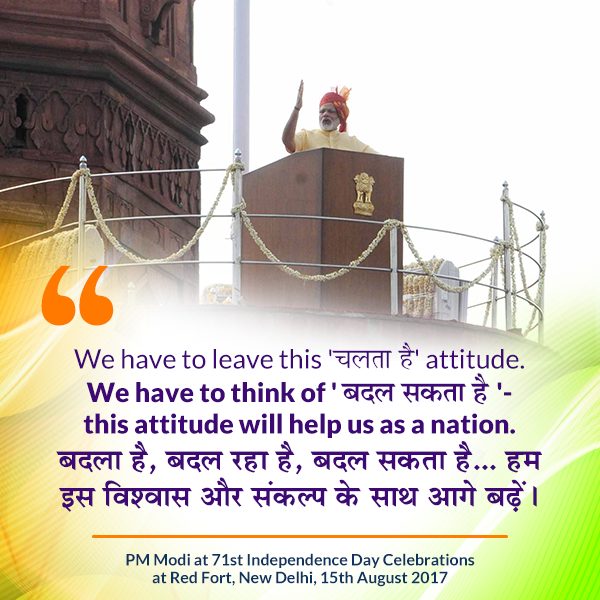 PM during 71st Independence Day Celebrations from Red Fort
