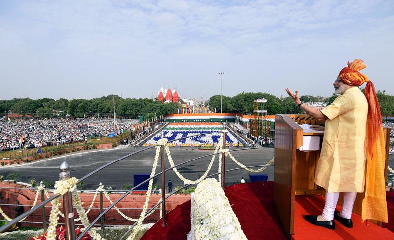 71ویں یومِ آزادی کے موقع پر لال قلعے کی فصیل سے وزیر اعظم کا قوم کو خطاب