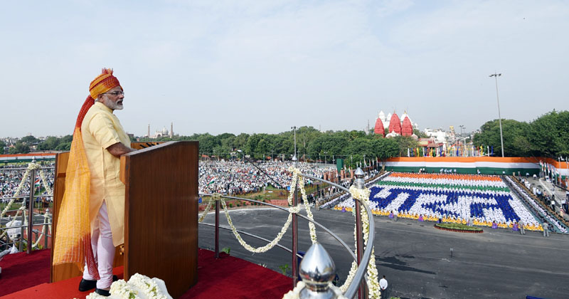 PM's address to the Nation from the ramparts of the Red Fort on the 71th Independence Day