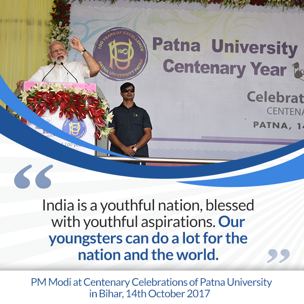PM at Centenary Celebrations of Patna University in Bihar