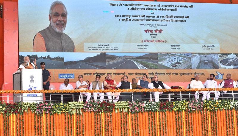 पंतप्रधानांच्या हस्ते पायाभूत प्रकल्पांचे भूमिपूजन, मोकामा इथे जनसभेला केले संबोधित