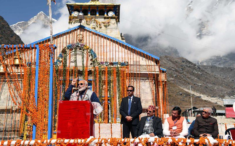 PM's speech at foundation stone laying ceremony of Kedarpuri Reconstruction Projects in Kedarnath