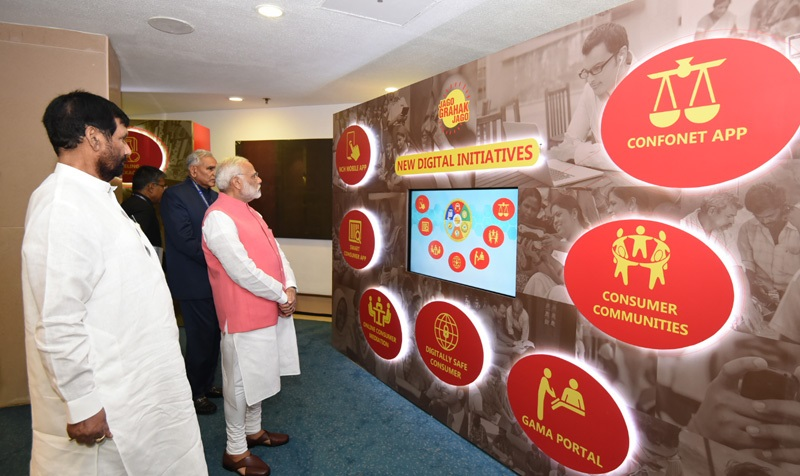 PM's address at International Conference on Consumer Protection