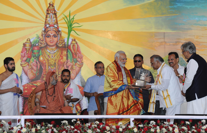 PM's address at Dashamah Soundarya Lahari Parayanotsava Mahasamarpane in Bengaluru