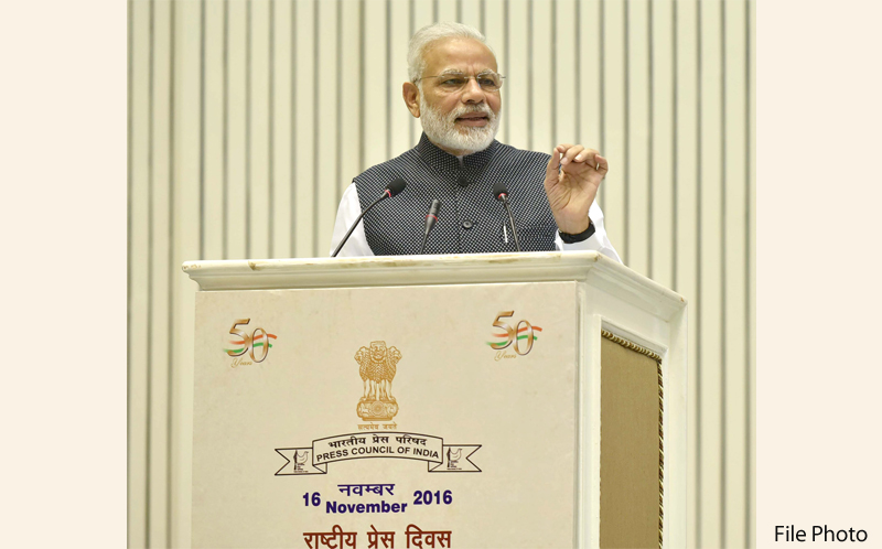 PM greets media persons on National Press Day