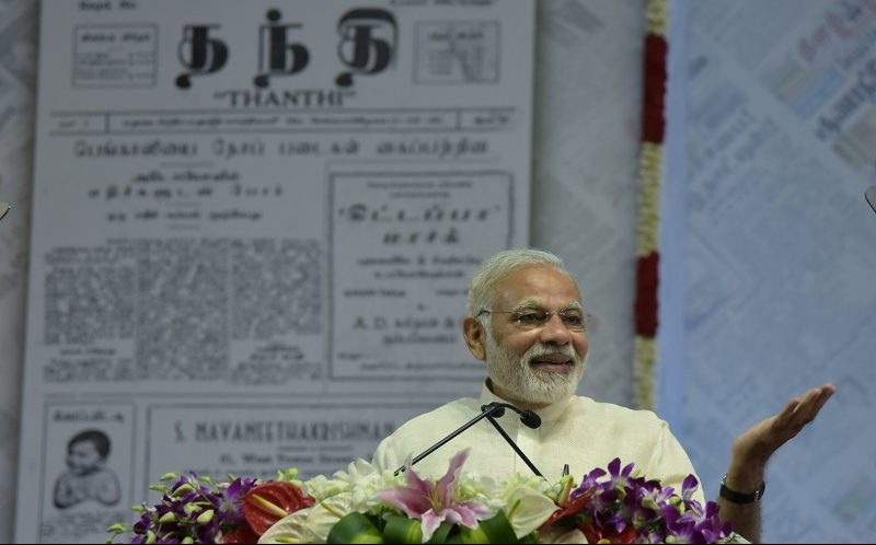 PM's address on the occasion of the Platinum Jubilee of the Daily Thanthi in Chennai