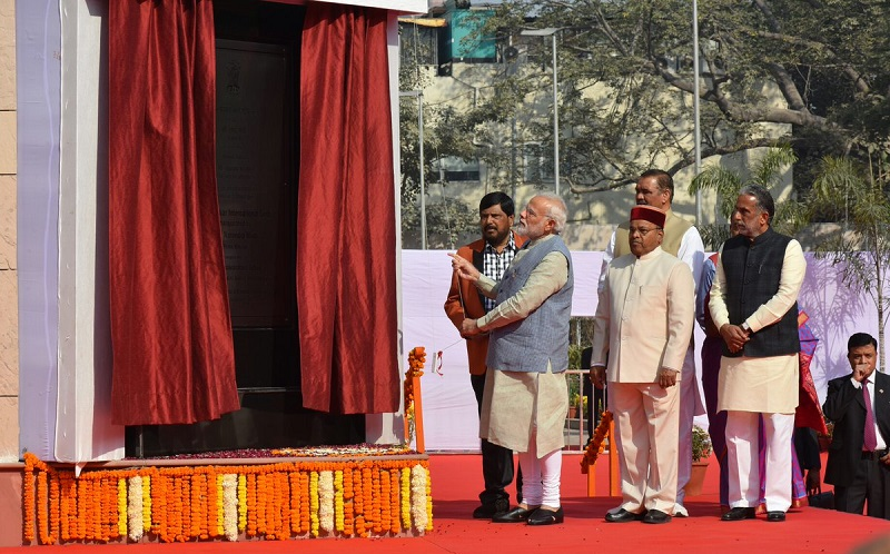 PM dedicates Dr. Ambedkar International Centre to the Nation