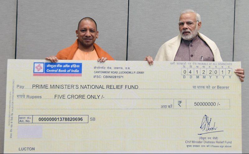 उत्तर प्रदेश के मुख्यमंत्री ने प्रधानमंत्री राष्ट्रीय राहत कोष (पीएमएनआरएफ) में पांच करोड़ रुपये दान किया