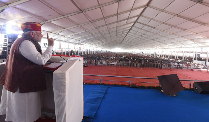 PM addresses public meeting on the occasion of commencement of work for the Rajasthan Refinery in Barmer, Rajasthan