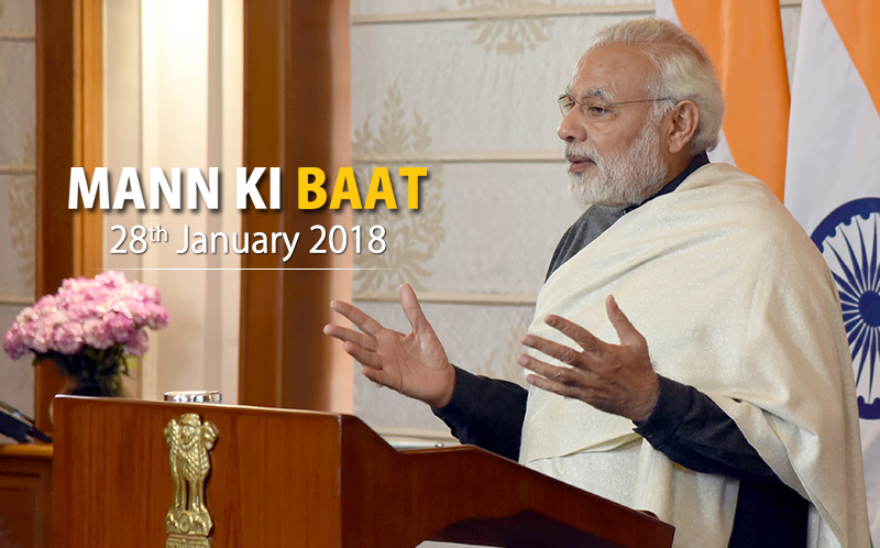 PM's Mann Ki Baat programme on All India Radio