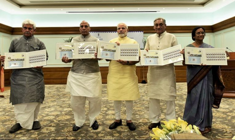 PM releases commemorative postage stamp on Hemvati Nandan Bahuguna