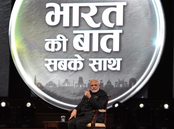 लंदन में 'भारत की बात सबके साथ' कार्यक्रम में प्रधान मंत्री का संवाद