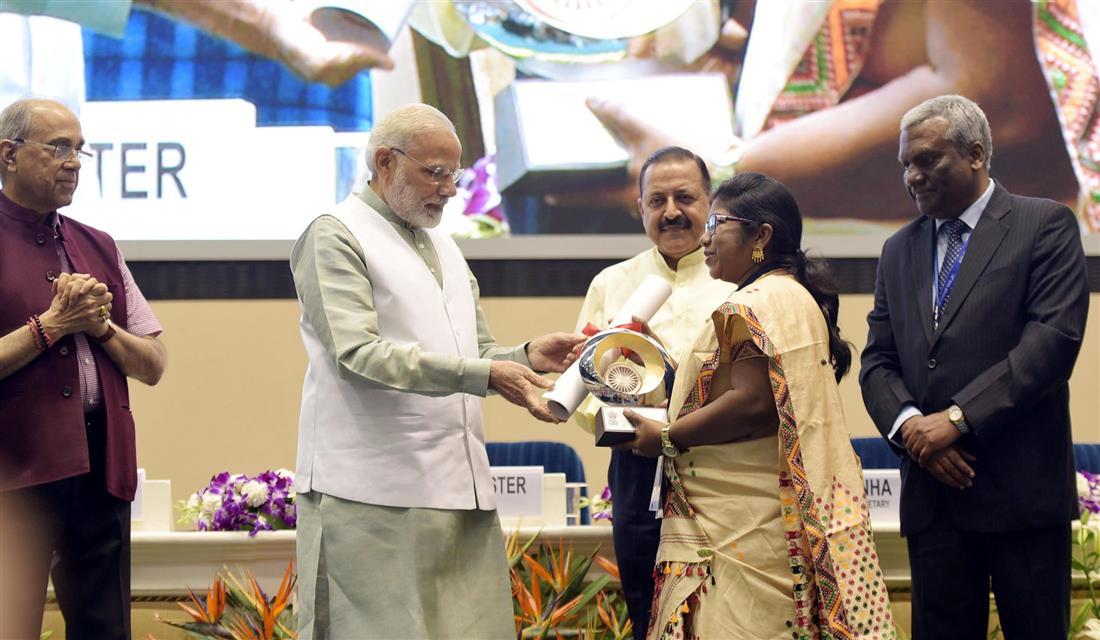 PM addresses Civil Servants on the occasion of Civil Services Day