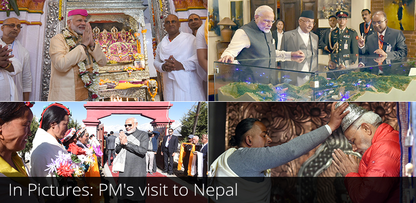 In Pictures: PM's Visit to Nepal