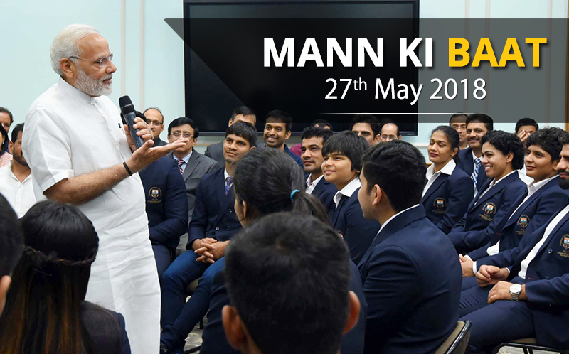 "PM's ""Mann Ki Baat"" programme on All India Radio"