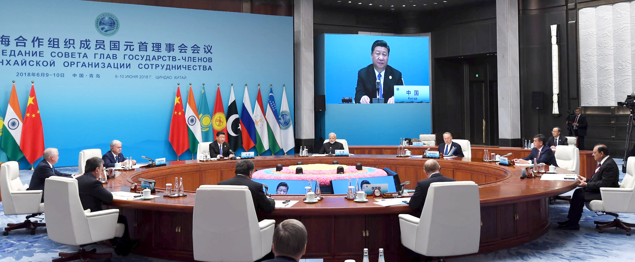 The Prime Minister, Shri Narendra Modi attending the Restricted Session of SCO Summit, in Qingdao, China on June 10, 2018.