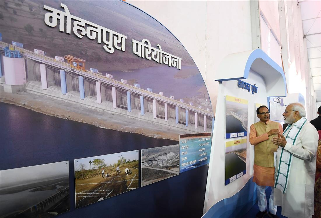 प्रधानमंत्री मध्य प्रदेश में: मोहनपुरा सिंचाई परियोजना राष्ट्र को समर्पित