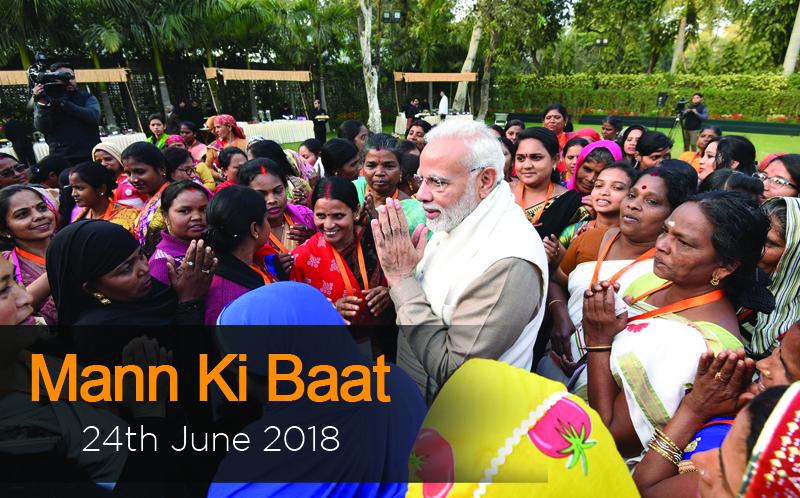 Mann Ki Baat | Prime Minister of India
