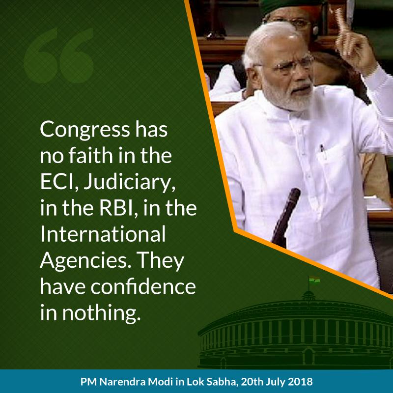 PM in Lok Sabha